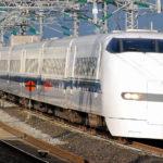 新幹線がワーキングスペース!? JR東日本が「シェアオフィス事業」を推進する理由