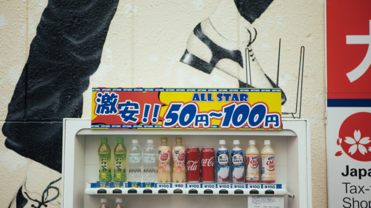 激安!神戸市が始めた「どの席でも一律1時間100円」のワークスペースとは