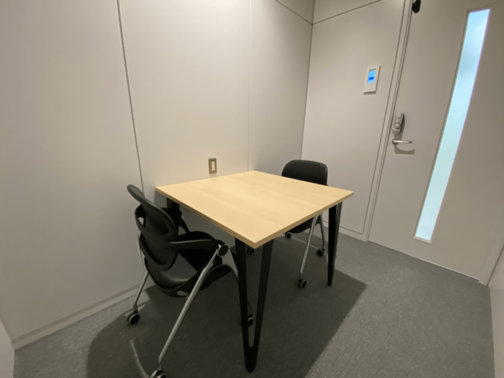 reservation_room