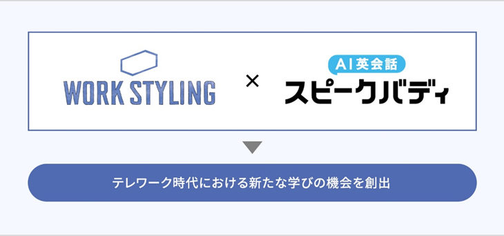 Workstyling_Eng